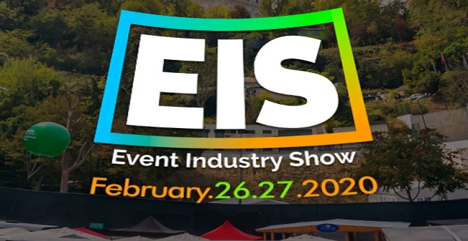 Event Industry Show